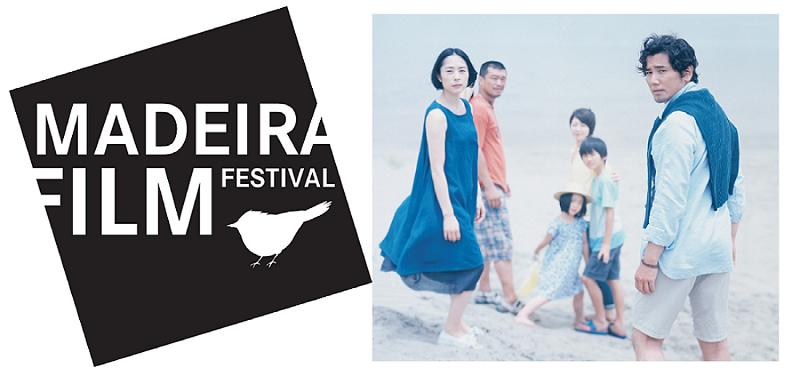 """""""A Eterna Desculpa"""" em antestreia no Madeira Film Festival"""
